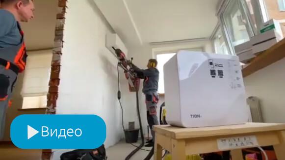 Видео бризер Lite