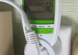 Сколько жрёт электричества бризер