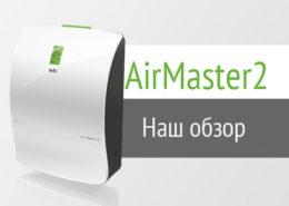 Обзор Ballu Air Master 2